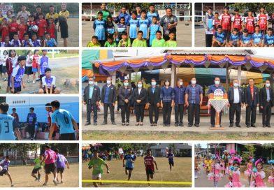 รวมภาพกิจกรรมกีฬาสีภายใน ปีการศึกษา 2563
